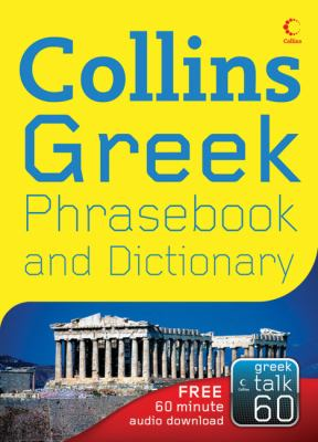 Collins Greek Phrasebook and Dictionary (Collins Gem)