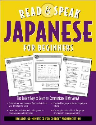 Read & Speak Japanese for Beginners