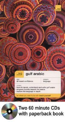 Teach Yourself Gulf Arabic