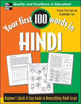 Your First 100 Words in Hindi A Quick & Easy Guide to Hindi Script