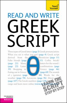 Read and Write Greek Script: A Teach Yourself Guide