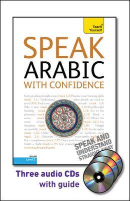 Speak Arabic with Confidence