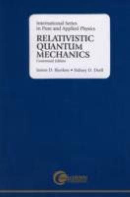 book технология и