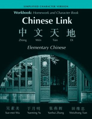 Workbook (Accompanies:Chinese Link) Homework And Character Book, Simplified Version