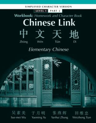 Homework and Character Book to Accompany Chinese Link: Elementary Chinese: Level 1, Part 2