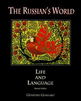 Russian's World:life+language
