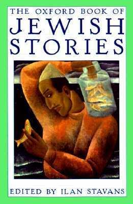 OXFORD BOOK OF JEWISH STORIES