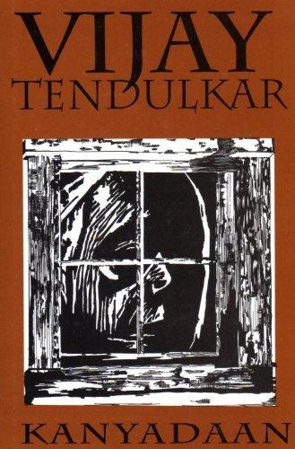 the title of vijay tendulkars silence Kindergarten was the birthplace of her silence because she was a chinese girl attending an the title of vijay tendulkar's silence the court is in session.