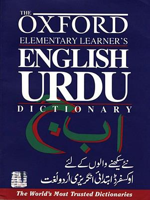 english to urdu dictionary oxford