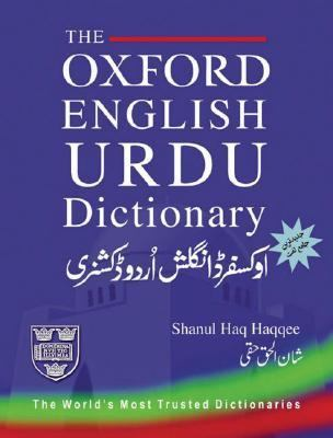 Oxford English-Urdu Dictionary