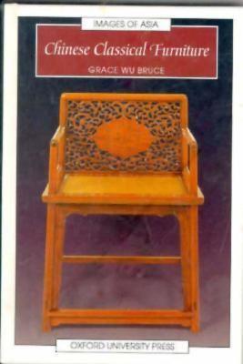 Chinese Classical Furniture