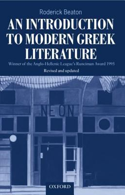 an introduction to the origins and history of athens History of western theatre: greeks to elizabethans/origins and during the 5th century in the city of athens _greeks_to_elizabethans/origins_and_traditions.