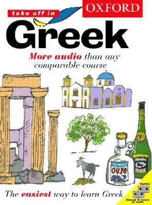 Oxford Take Off in Greek