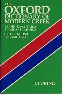 The Oxford Dictionary of Modern Greek: Greek-English/English-Greek