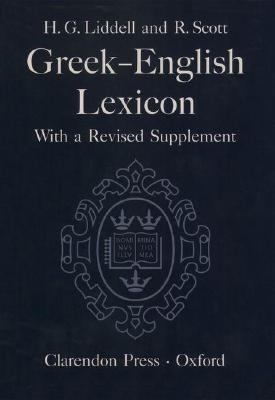 Greek-English Lexicon