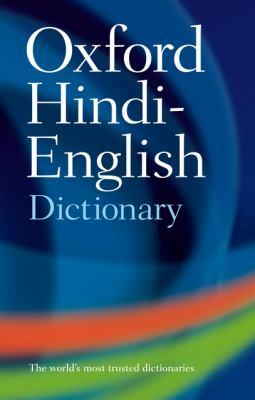 Oxford Hindi-English Dictionary