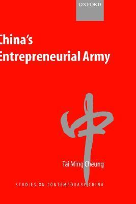 China's Entrepreneurial Army
