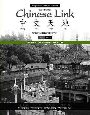 Student Activities Manual for Chinese Link: Beginning Chinese, Simplified Character Version, Level 1/Part 1
