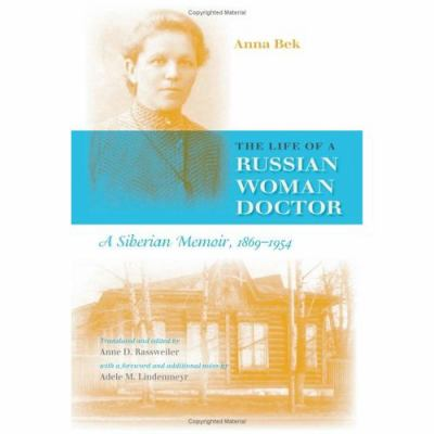 Russian Woman Doctor Siberian Memoir 39