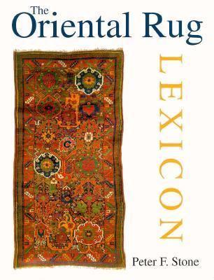 Oriental Rug Lexicon
