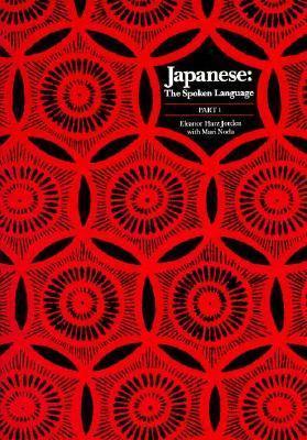 Japanese, the Spoken Language Part 1