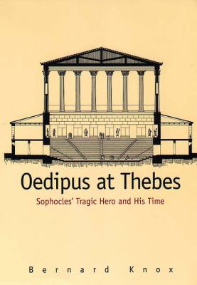 king oedipus the tragic hero Oedipus: the tragic hero of the play who  first articulated the specific attributes or principles of a tragic hero in fact, he said oedipus the king was the.