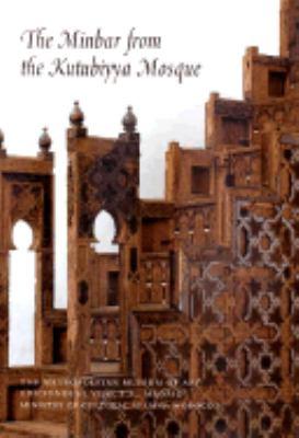 The Minbar from the Kutubiyya Mosque