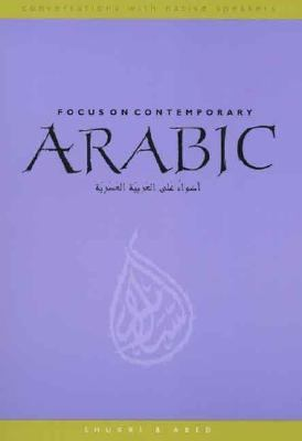 Focus on Contemporary Arabic (Conversations with Native Speakers)
