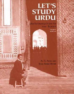 Let's Study Urdu! Introduction to the Script