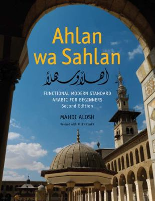 Ahlan Wa Sahlan: Functional Modern Standard Arabic for Beginners [With CDROM and DVD] (Arabic Edition)