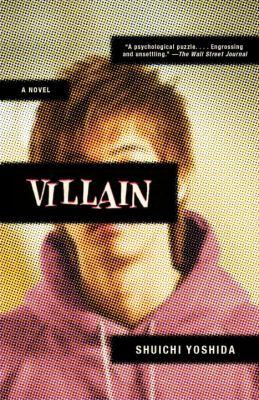 Villain : A Novel