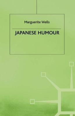 Japanese Humour