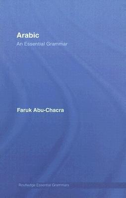 Arabic An Essential Grammar