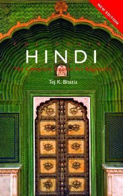 Colloquial Hindi, 2e