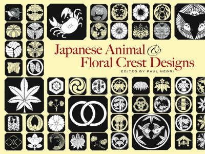 Japanese Animal and Floral Crest Designs
