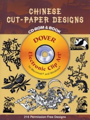 Chinese Cut-Paper Designs Electronic Clip Art
