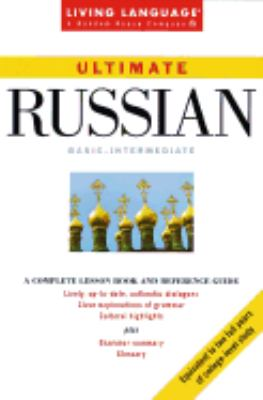 Ultimate Russian:basic-intermediate