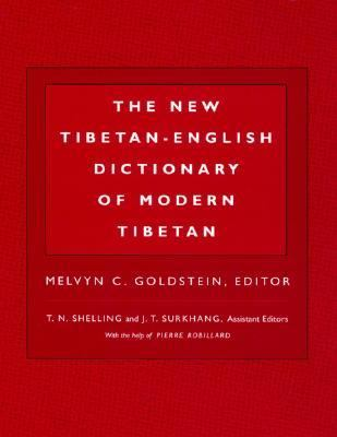 New Tibetan-English Dictionary of Modern Tibetan