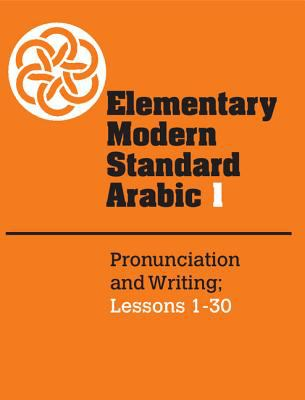 Elementary Modern Standard Arabic Pronunciation and Writing, Lessons
