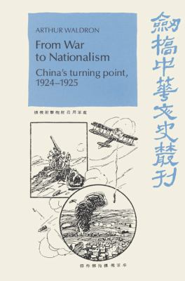 From War to Nationalism