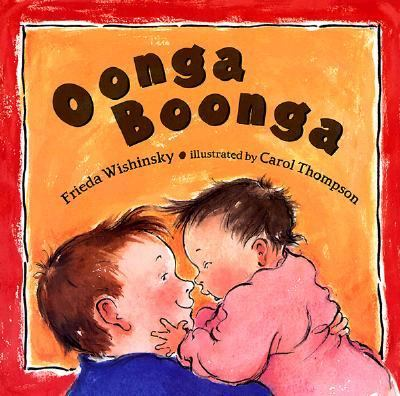 Oonga Boonga