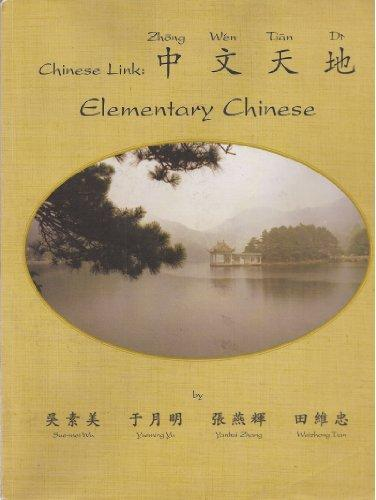 Chinese Link: Elementary Chinese (Chinese and English)