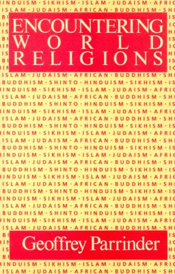Essay questions on world religions