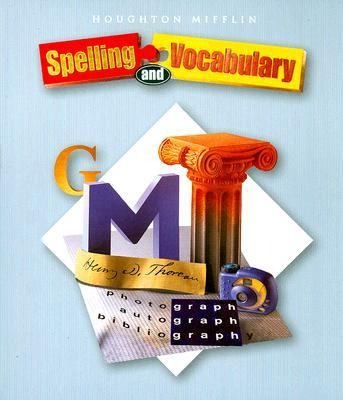 Houghton Mifflin Spelling and Vocabulary Level 7
