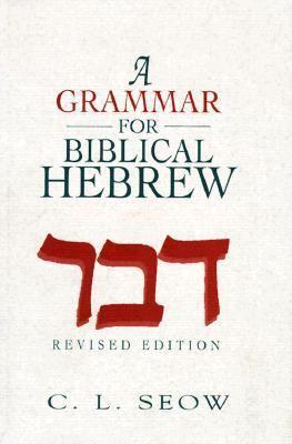 Grammar for Biblical Hebrew