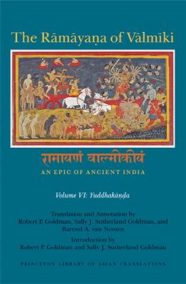 Ramayana Of Valmiki An Epic Of Ancient India