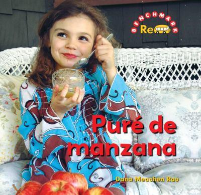 El Pure de Manzanas