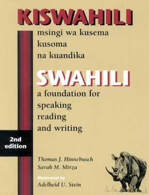 Kiswahili/Swahili Msingi Wa Kusema Kusoma Na Kuandika/a Foundaion for Speaking, Reading and Writing