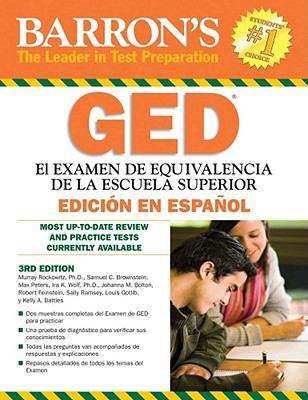 Ged marketplace coupon manns vegetables coupons get 30 off discount on unlimited ged practice tests coupon codepowerful coupon code generator software to create unlimited coupon codes for your website fandeluxe Images