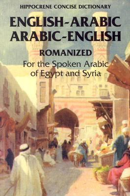 English-Arabic Arabic-English Concise Romanized Dictionary For the Spoken Arabic of Egypt and Syria
